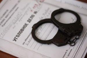 В Северной Осетии перед судом предстанут члены ОПГ, обвиняемые в сбыте наркотиков