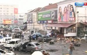 Девять лет назад на Центральном рынке Владикавказа произошел теракт
