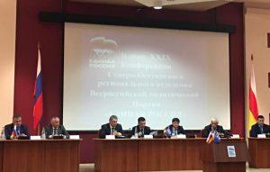 «Единая Россия» выдвинула Русланбека Икаева на должность главы Собрания представителей Владикавказа седьмого созыва
