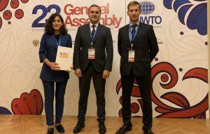 Делегация СОГУ участвует в крупнейшем мировом туристическом саммите