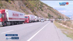 На пункте пропуска «Верхний Ларс» скопилось более тысячи большегрузов