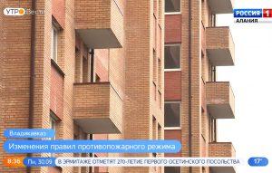 Правительство России утвердило разработанные в МЧС изменения правил противопожарного режима