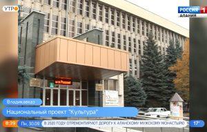 Республике в этом году, на создание модельных муниципальных библиотек за счет субсидий из федерального бюджета будет выделено 10 млн рублей