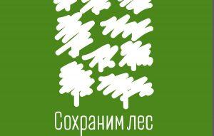 В Северной Осетии стартует кампания по восстановлению лесов