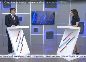 Россия 24. Программа социально-экономического развития РСО-А