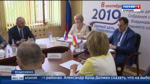 Александр Брод встретился в представителями Общественной палаты и Центризбиркома республики