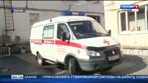 В Госдуме предложили ввести наказание за ложный вызов скорой помощи