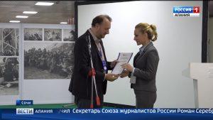 Делегацию Северной Осетии наградили дипломом за самую яркую презентацию на форуме «Вся Россия»