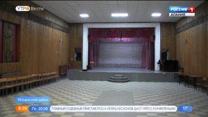 Дом культуры в станице Павлодольской готовится отметить 60-летие