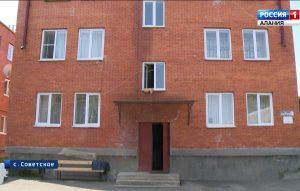 В селе Советское семье грозит выселение из новой квартиры, полученной по программе переселения