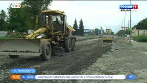 В Северной Осетии продолжается ремонт участка дороги «Обход станицы Архонская»