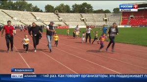 Легкоатлетическим забегом отметили сотрудники ФСБ день рождения создателя органов безопасности Феликса Дзержинского