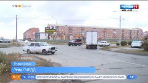 В Северной Осетии начались рейды Госавтоинспекции по предупреждению ДТП на пешеходных переходах
