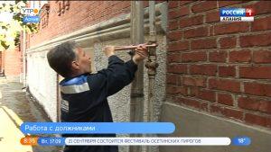 Специалисты выявили около 800 случаев самовольного подключения и несанкционированного потребления газа во Владикавказе