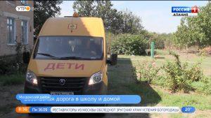 Средней школе станицы Павлодольской выделили автобус