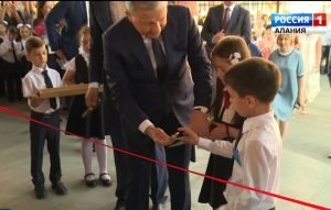 Во Владикавказе открылся новый образовательный центр «Интеллект»