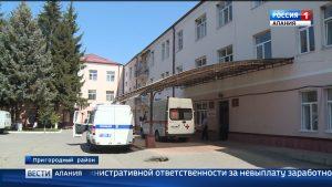 Главврач пригородной ЦРБ привлечен к административной ответственности за невыплату зарплаты