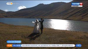Хонга кафт на высоте 3,5 тысяч метров исполнили в честь Дня флага Южной Осетии на безымянной вершине Кельского плато