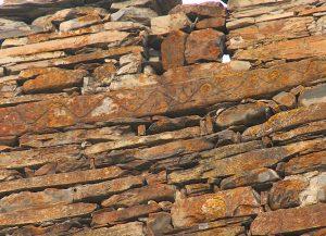 Вокруг Алании. Знаки на камнях