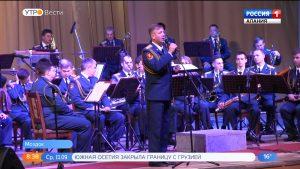 В моздокском ДК выступил образцово-показательный оркестр войск Национальной гвардии РФ