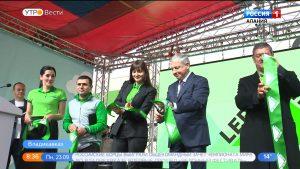 Во Владикавказе открылся гипермаркет «Леруа Мерлен»