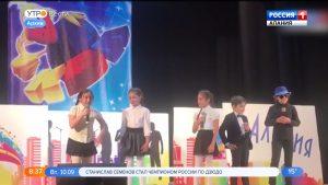 Детская команда КВН «Мексика» выступит на международном фестивале в Анапе
