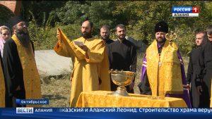 В селении Октябрьское прошел молебен на начало строительства храма