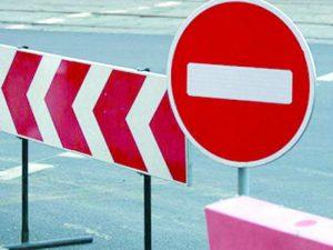 25 сентября во Владикавказе будут перекрыты улицы, прилегающие к стадиону «Спартак»