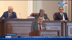 На заседании парламента обсудили итоги исполнения бюджета за полгода