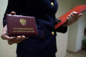 Замруководителя Управления Росприроднадзора по республике подозревается в превышении должностных полномочий