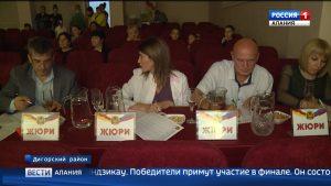 В Дигоре определили победителей районного этапа фестиваля осетинского пива