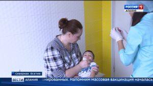 В Северной Осетии продолжается вакцинация от полиомиелита