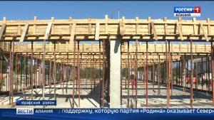 Детский сад в Хазнидоне реконструируют в рамках ФЦП
