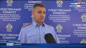 СКР возбудил уголовное дело в отношении жителя Владикавказа, изрезавшего бывшую супругу