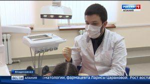 В СОГУ разработали лечебную зубную пасту