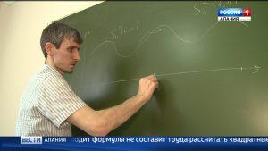 Молодой ученый ВНЦ РАН получил сертификат на улучшение жилищных условий