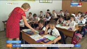 В Северной Осетии стартует конкурс «Мой любимый учитель»