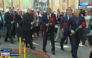 В Беслане завершились траурные мероприятия, посвященные 15-й годовщине теракта в первой школе