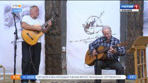 В Северной Осетии пройдет XV Всероссийский фестиваль бардовской песни «Цейский вальс»