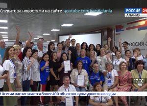 Специальный репортаж. «Вся Россия 2019»