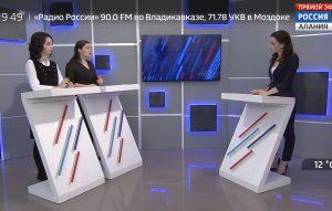 Россия 24. Молодежные организации