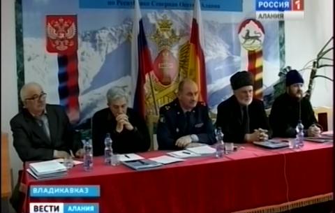 Во Владикавказе прошло расширенное совещание Управления федеральной службы исполнения наказаний по РСО-Алания