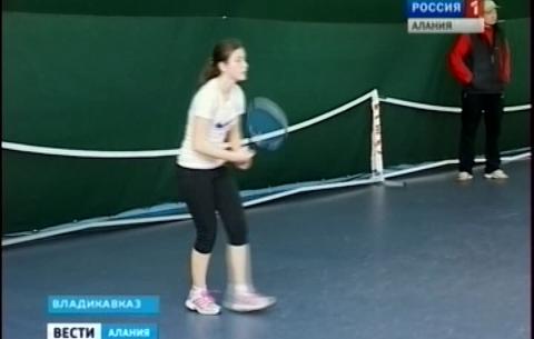 Во Владикавказе прошел всероссийский турнир по теннису среди детей до 14 лет