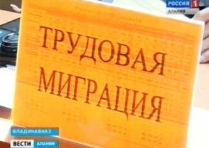Во владикавказском филиале финансового университета прошла ярмарка вакансий