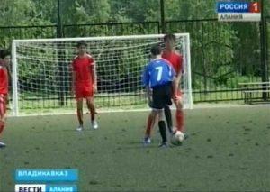 В Северной Осетии стартовал ежегодный турнир по футболу среди детских любительских команд «Кожаный мяч»