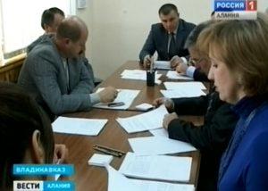 На заседании комитетов Парламента Северной Осетии рассмотрели изменения в бюджет руспублики