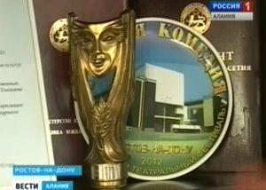 Алан Албегов удостоен премии на V Всероссийском фестивале «Русская комедия»