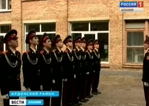 В Ардоне прошел сбор кадетских классов и военно-патриотических объединений