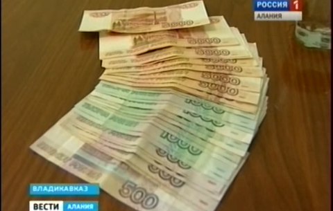 В Северной Осетии продолжают фиксировать случаи телефонного мошенничества