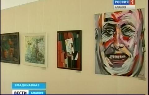 Во Владикавказе в зале Союза художников открылась экспозиция «Весенняя рапсодия»